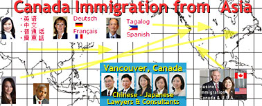 Map of Asia Pacific & Canada immigration lawyers and consultants photos for Vancouver, Toronto, Montreal &  USA